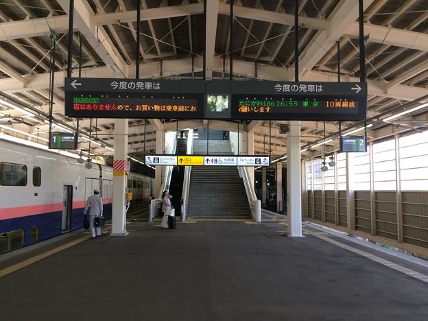 ガーラ湯沢駅3