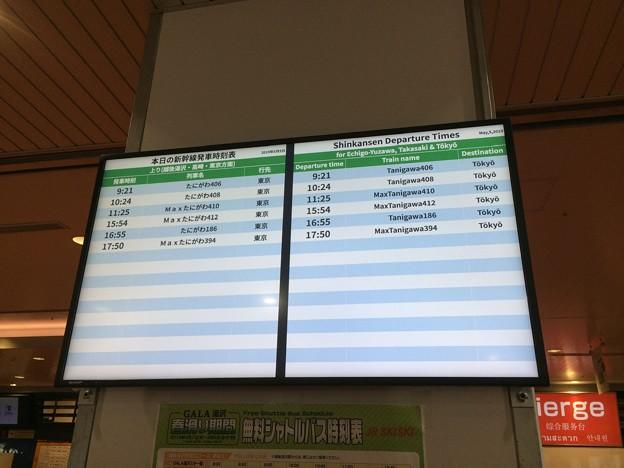 ガーラ湯沢駅4