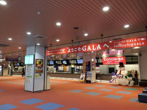 ガーラ湯沢駅5