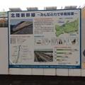 福井駅14