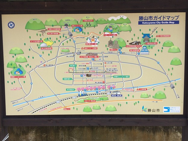 Photos: 勝山駅7 ~勝山市ガイドマップ~