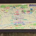 勝山駅7 ~勝山市ガイドマップ~