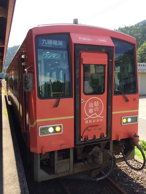 九頭竜湖駅2