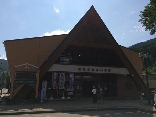 九頭竜湖駅3