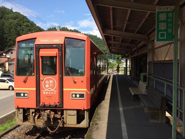 九頭竜湖駅9