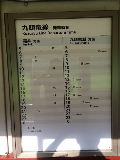 一乗谷駅5