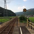 Photos: 一乗谷駅6