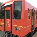 一乗谷駅14