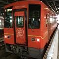 福井駅18