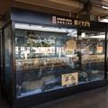 Photos: 武生駅5