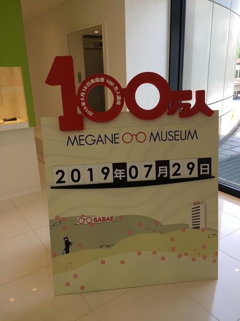 メガネミュージアム 100万人記念!