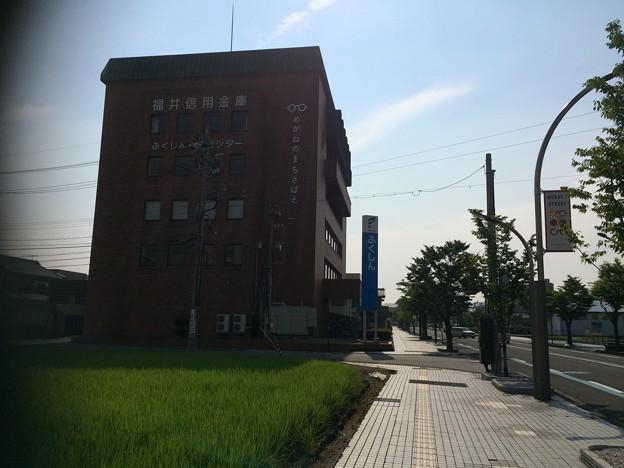 メガネストリート31 ~ふくしん4~