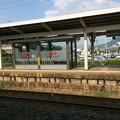 Photos: 鯖江駅4