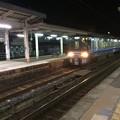 Photos: 武生駅9