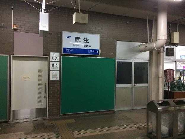 武生駅10