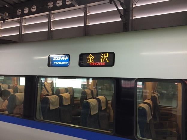 福井駅24 ~特急金沢行き~