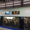 Photos: 福井駅24 ~特急金沢行き~