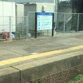 Photos: 福岡駅