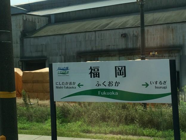 Photos: 福岡駅2