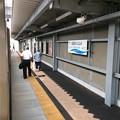 Photos: 高岡やぶなみ駅