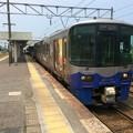 Photos: 泊駅1