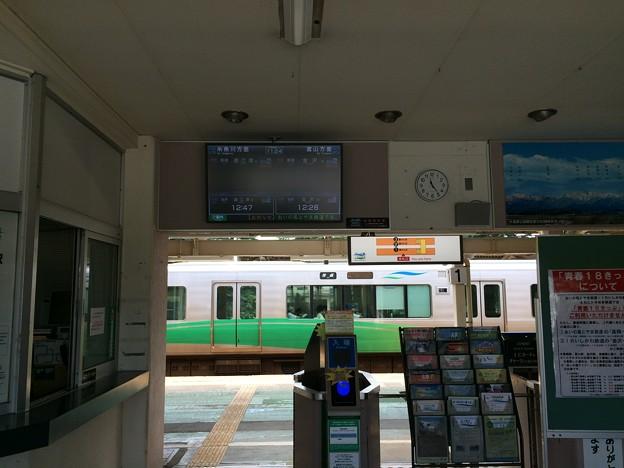 泊駅11   ~改札口~