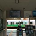Photos: 泊駅11   ~改札口~