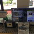 Photos: 泊駅12