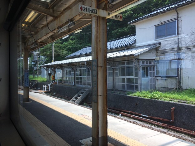 Photos: 親不知駅
