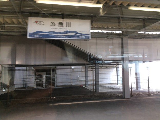Photos: 糸魚川駅