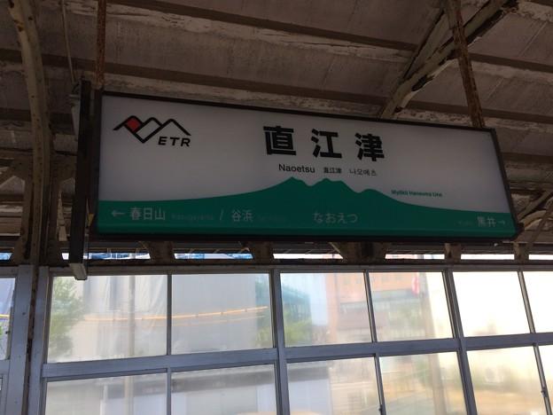直江津駅7 ~駅名標~