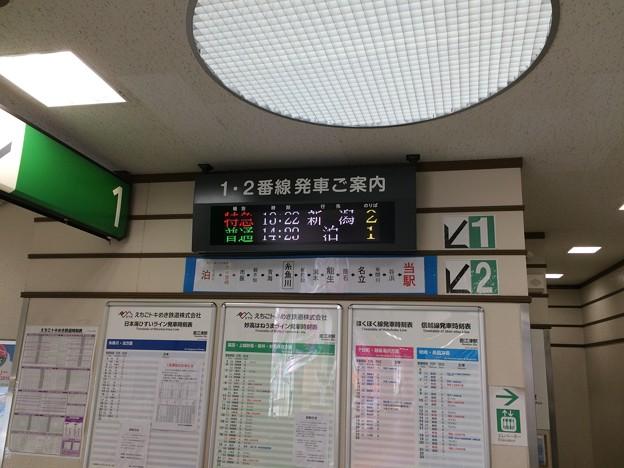 直江津駅9 ~行先電光掲示1~