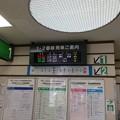Photos: 直江津駅9 ~行先電光掲示1~