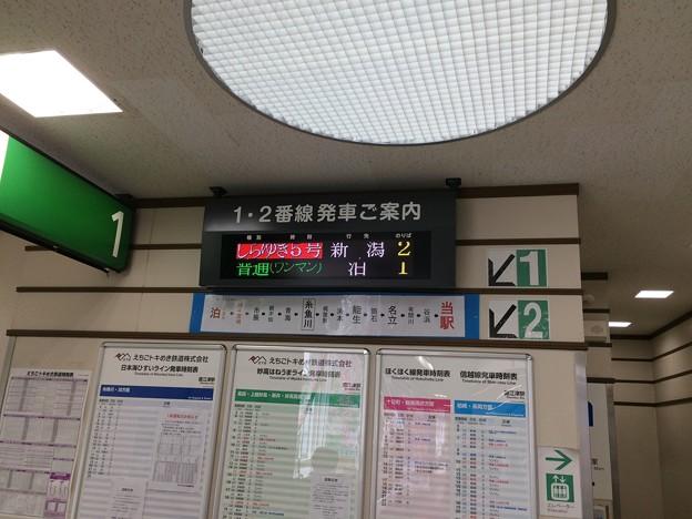 直江津駅10 ~行先電光掲示2~