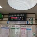 Photos: 直江津駅10 ~行先電光掲示2~