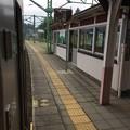 Photos: 二本木駅