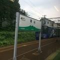 Photos: 関山駅