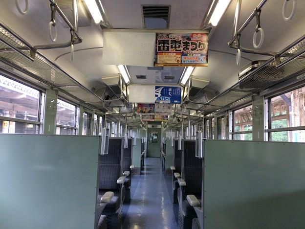 Photos: 北しなの線 電車内