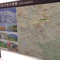 妙高高原駅7 ~妙高市観光案内~