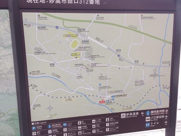 妙高高原駅8 ~駅前案内~