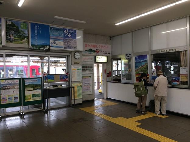 妙高高原駅10 ~改札~
