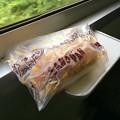 Photos: サンドパン
