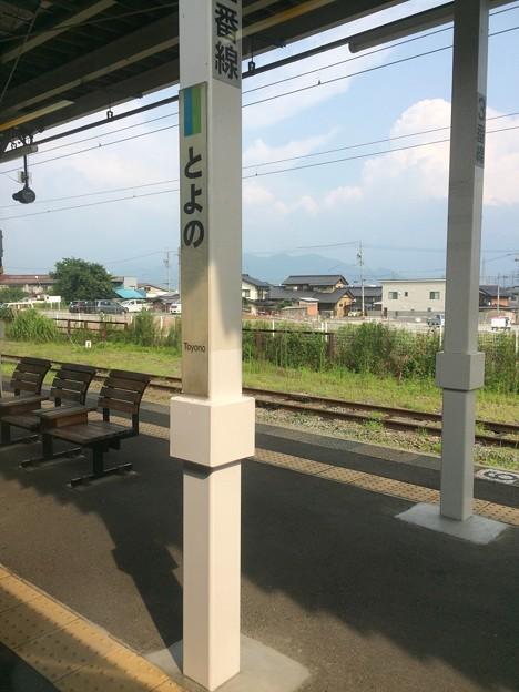 Photos: 豊野駅4