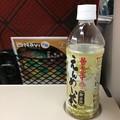 Photos: 善光寺えんめい茶