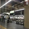 Photos: 大宮駅