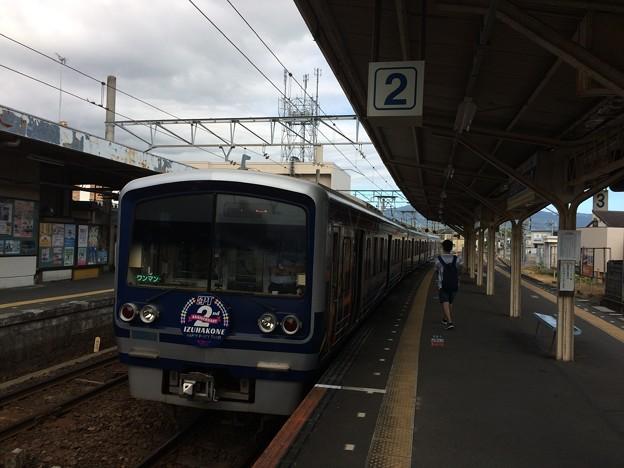 三島田町駅6