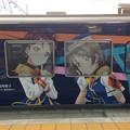 三島田町駅7 ~ラブライブサンシャインラッピング~