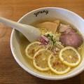 Photos: レモンラーメン@ラーメンやんぐ