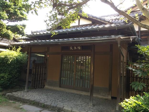 Photos: 隆泉苑2