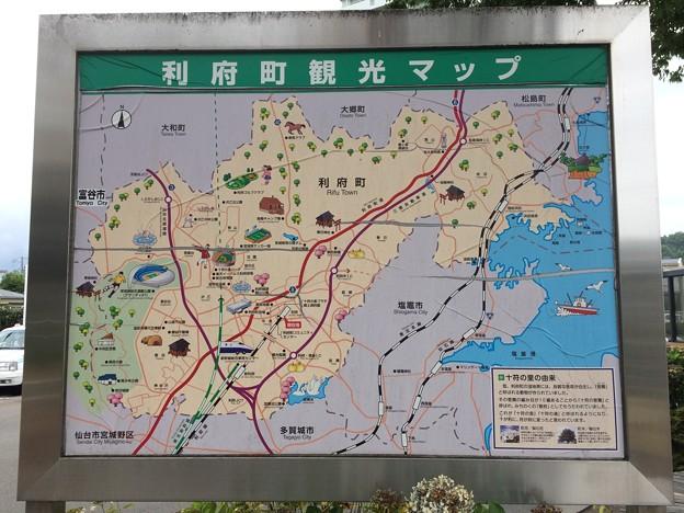 利府町観光マップ